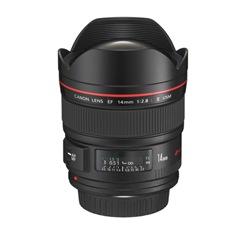 Canon EF 14mm f2_8 L II usm